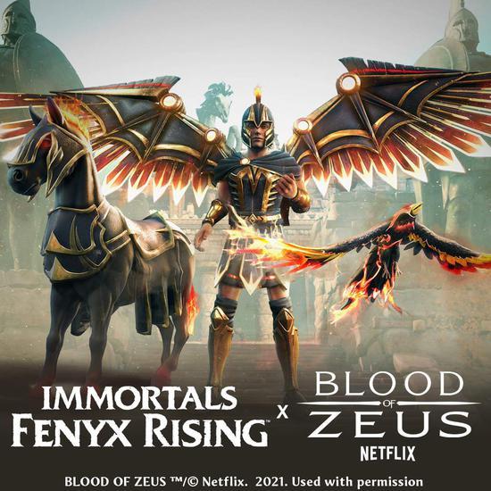 《渡神纪:芬尼斯崛起》联动Netflix动画剧《宙斯之血》