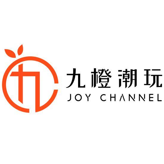 九橙潮玩确认参加2021 CJTS潮流艺术玩具展