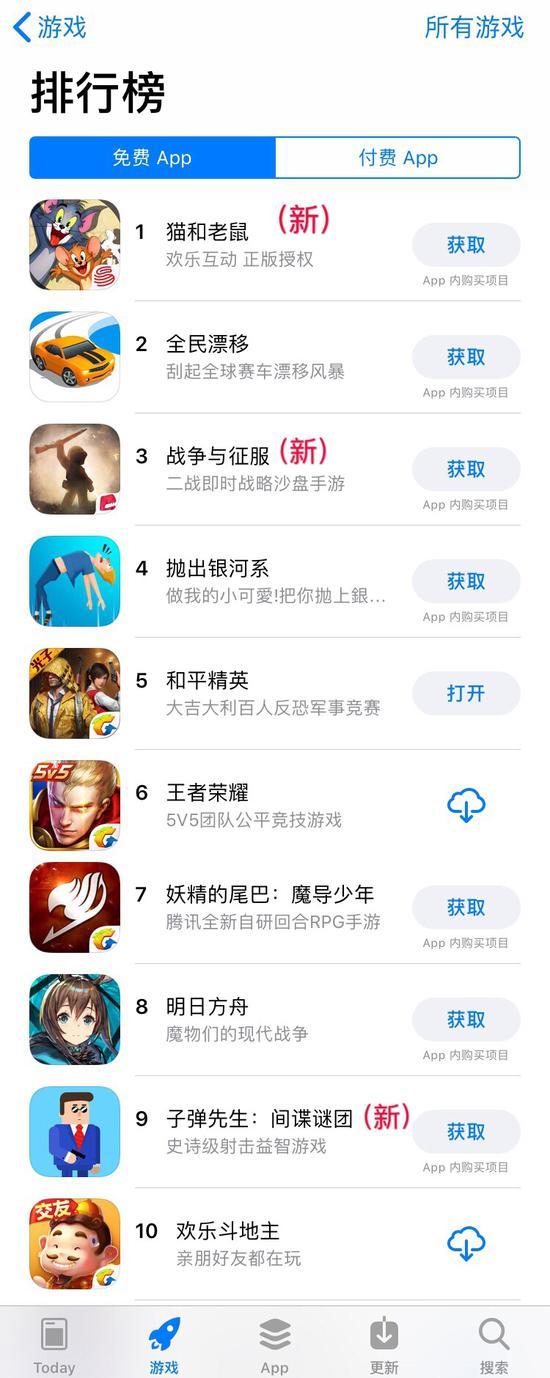本文截图来自6月5日App store免费游戏排行榜