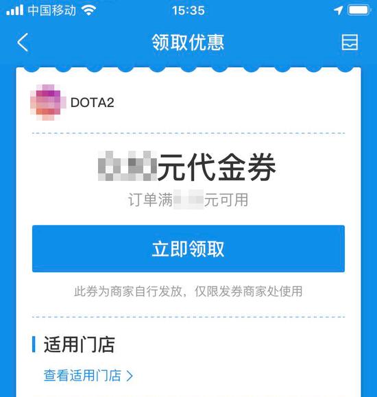 《【煜星平台网】100%中奖!DOTA2国服特权降临优惠狂减》
