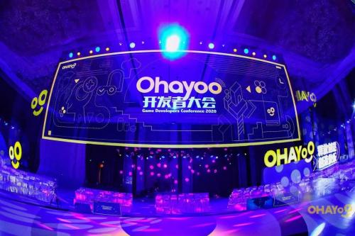 Ohayoo举办开发者大会,将投入一亿开发者生态专项基金