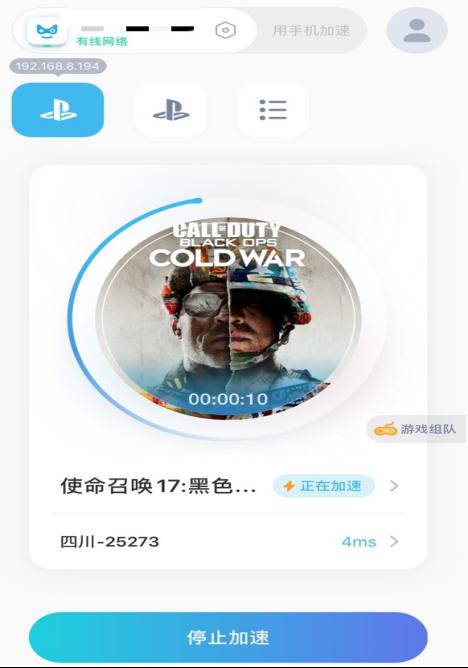 《【煜星注册平台】《使命召唤17》PS4能玩么 测试时间一览》