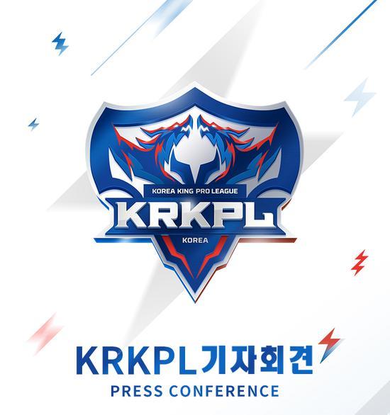 王者荣耀开启首个国际赛区 KRKPL职业联赛10月22日韩国开赛