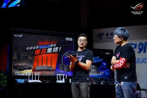《【煜星公司】超粤新次元 华硕全新WiFi6路由强势登场2020秋季新品发布会》