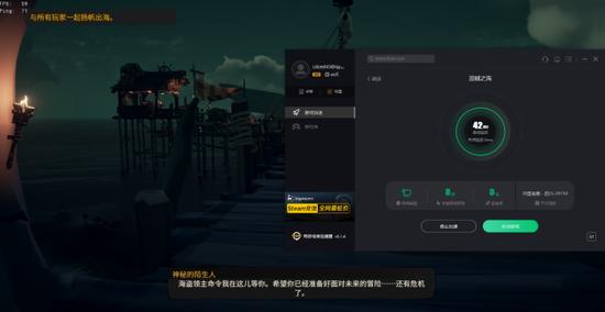 《【煜星品牌】盗贼之海win7能玩吗 必须要加速器才能玩吗》