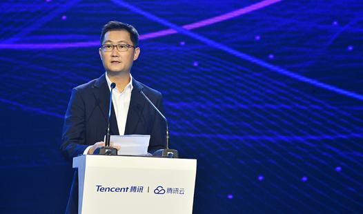 腾讯董事会主席兼首席执行官马化腾发表主题演讲