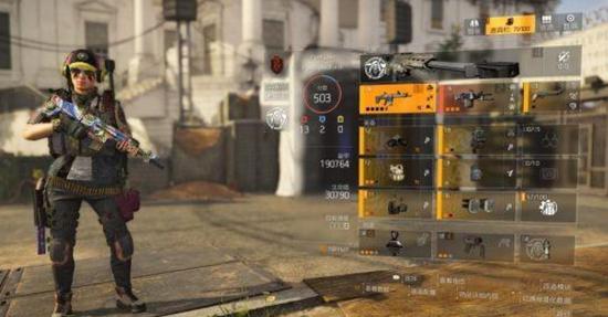 《全境封锁2》配装相对灵活,流派特点分析与推荐,仅供参考