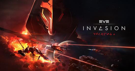 EVE Online国服夏季重大更新