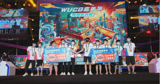 【博狗扑克】萤火虫现场高能不断,WUCG南区决赛圆满落幕!