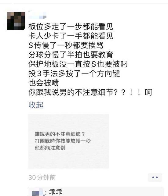 《【煜星平台网】七夕情人节刚过《街头篮球》的情侣们却分了手》