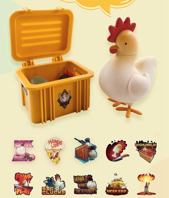 """""""鸡箱如意""""手办套组,箱子可以打开哦"""