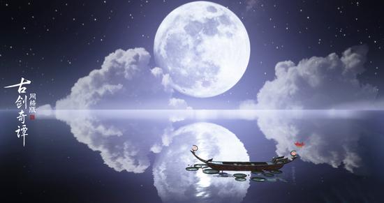 """去""""星河鉴洲""""赏月"""