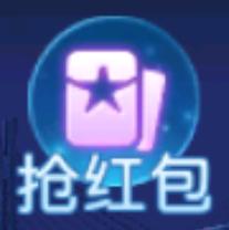 """《劲舞团》手游首页""""抢红包""""入口"""