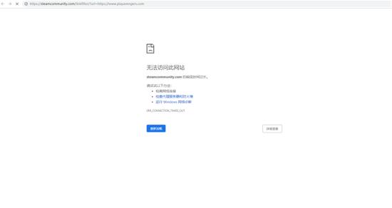 《【煜星公司】漫威复仇者联盟SE账号怎么注册 关联steam账号教程分享》