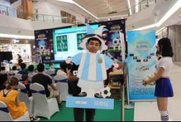 WES实况足球大赛为2018世界杯足球赛助威