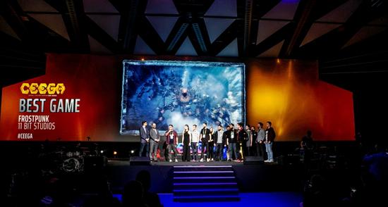 中东欧游戏大奖颁发典礼