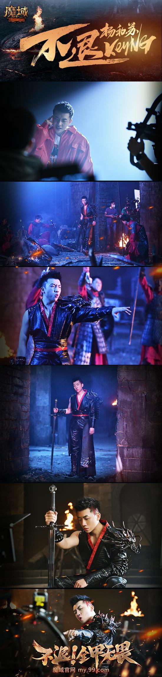 新说唱冠军杨和苏全新大作录制现场曝光!完美献唱《魔域》新资料片战歌