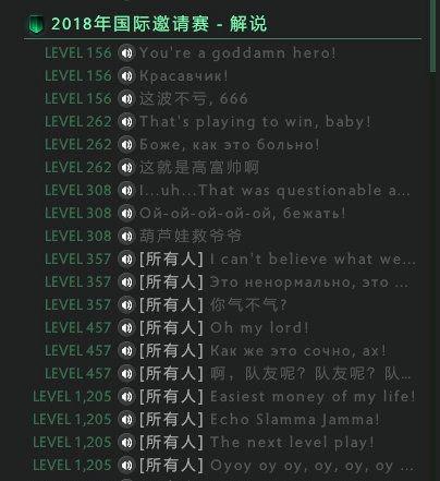 """【博狗扑克】从互动指南到勇士令状,DOTA2""""TI小本子""""由此而来"""
