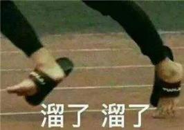 """《【煜星注册平台】星途联赛王者荣耀全国赛首轮挑战,比赛双方轮流""""不讲武德""""?》"""