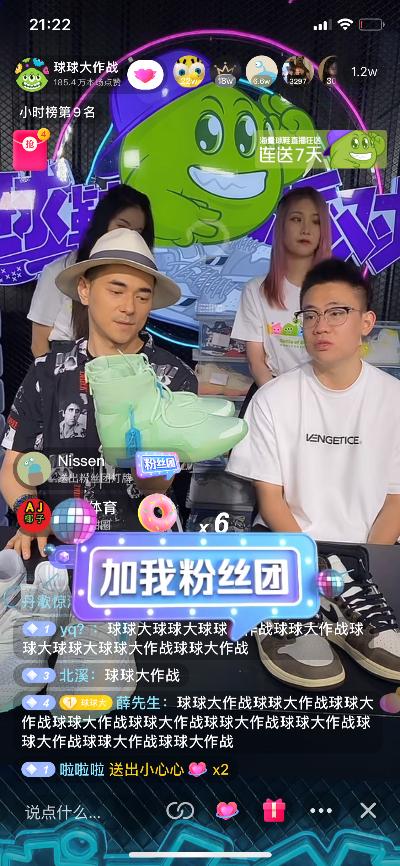 【博狗扑克】狂送10双小熊DUNK SB 《球球大作战》球鞋派对海量球鞋免费送!