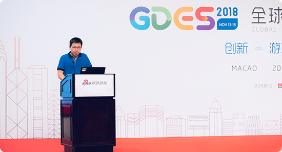 网易游戏市场副总裁吴鑫鑫大会演讲