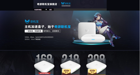 《【煜星代理平台】《穿越火线X》6月25日Xboxone测试 联机宝极速支持联机加速》