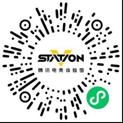 国内首个电竞体验馆 | 腾讯电竞V-Station体验馆将于10月1日落地上海