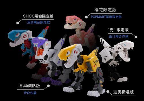 BOX系列特有的平台属性具备了多种合作的可能性