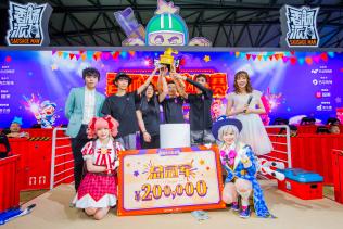 《香肠派对》第二届菁英赛报名开启,高奖金福利再加码!