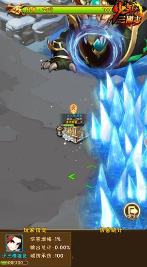 玩家要躲避BOSS大招并发起进攻