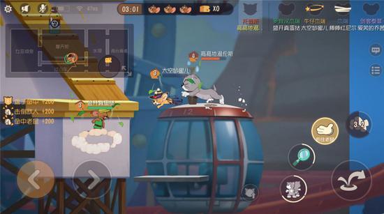 摩天轮可帮助玩家抵达许多地点