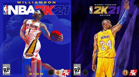 《【煜星在线平台】NBA2K21加速器哪款管用?海豚优质高效助你球场显威风》