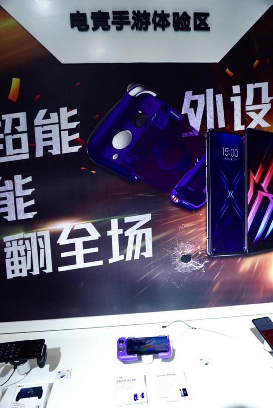 《【煜星平台网】2021ChinaJoy哪里更好玩?北通展位试玩赢精英手柄!》