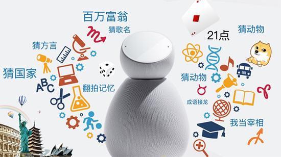 蓝港科技策划研发的30多款语音互动游戏已在百度技能商店中上架