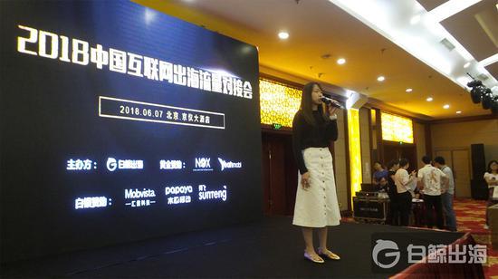 Facebook 中国区 SMB Partner Manager 余思朗致词