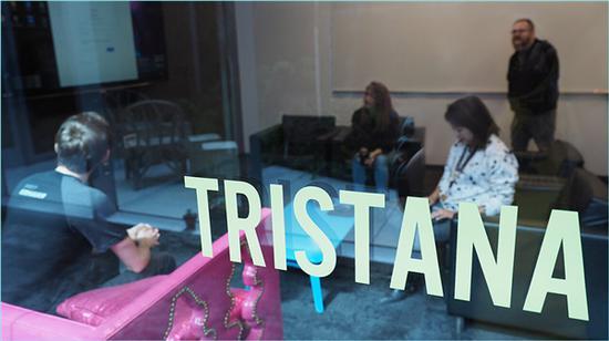 崔丝塔娜团队第一次会议