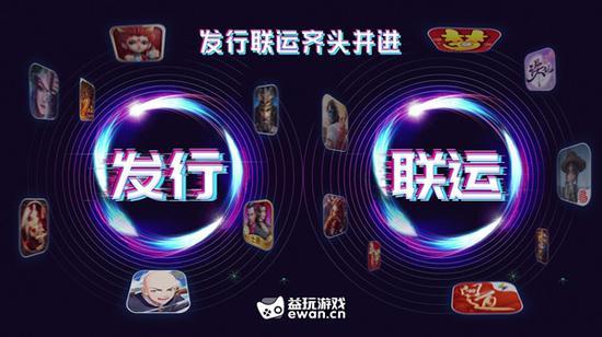 益玩游戏正式确认参展2019ChinaJoyBTOB!