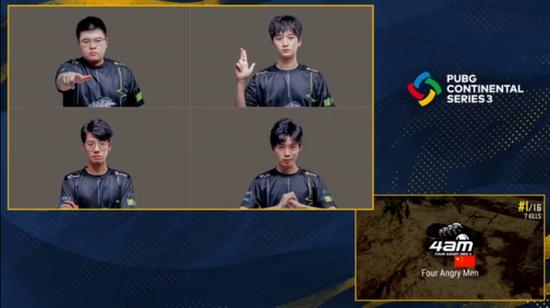 【博狗扑克】PCS3东亚洲际赛第一周落幕,MCG战队强势表现先拔头筹