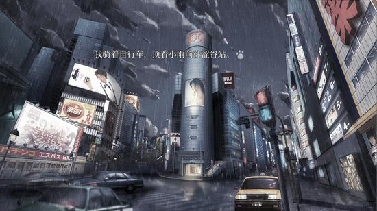 《【煜星代理平台】《泡沫冬景》全新篇章《和平默示录》PV公开!》