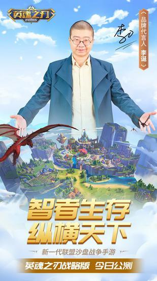 http://www.youxixj.com/yejiexinwen/342640.html