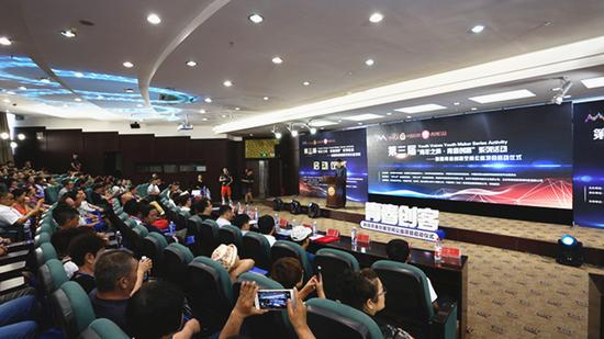 新疆青春创客空间公益项目启动仪式在新疆大学成功举办。