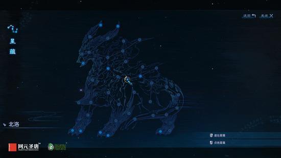 《古剑奇谭三》主角星蕴图-北洛