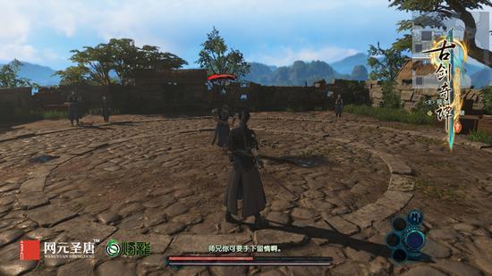 《古剑奇谭三》战斗截图之三