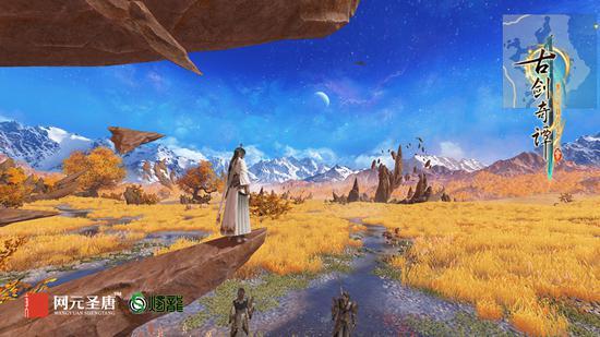 《古剑奇谭三》光明野风貌