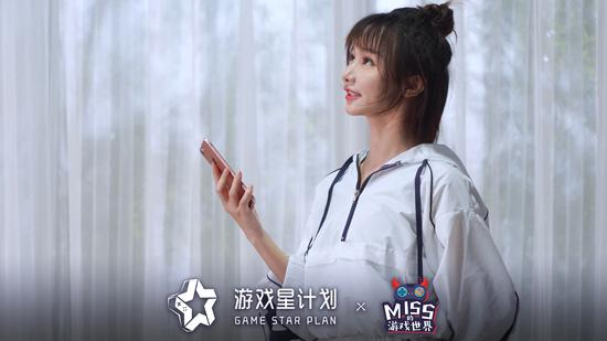 Miss的挑战花絮