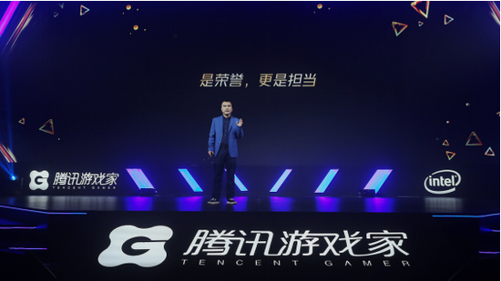 腾讯游戏副总裁崔晓春