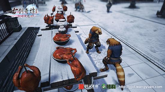 烤鸡小能手黄鼬妖