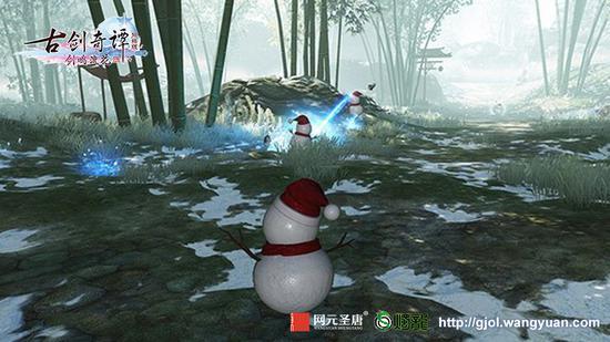 怀秀村.幻雪