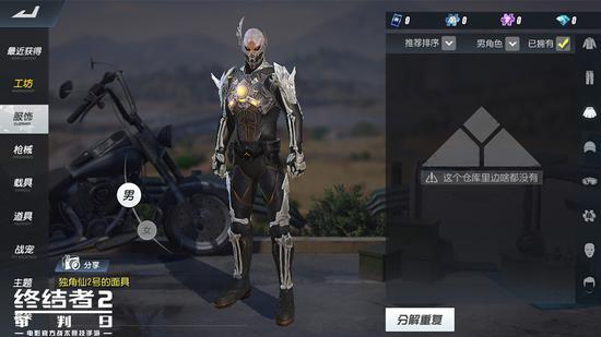 独角仙2号面具,为战而生