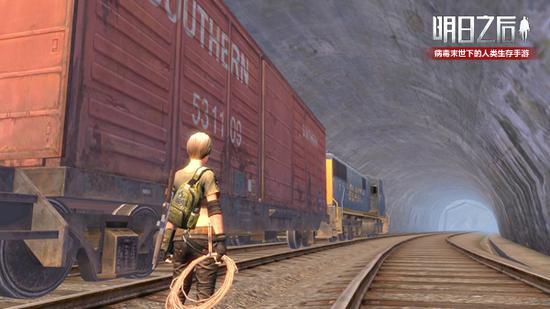 驶向未知方向的火车
